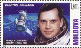 Stamp of Moldova md389